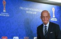 Украинские арбитры не поедут в Россию на Чемпионат Мира-2018