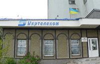 «Укртелеком» раздора: как украинские олигархи Ахметов и Фирташ разоряют друг друга