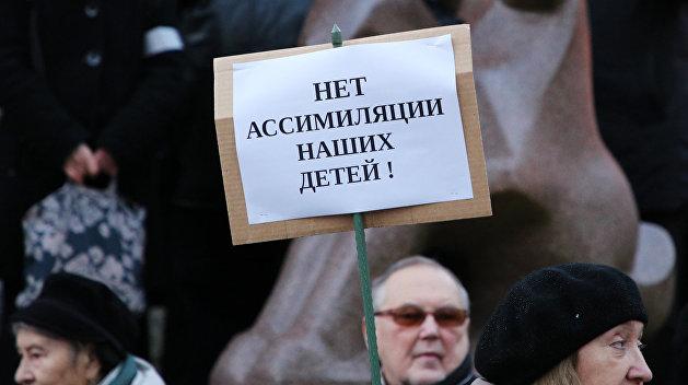 Sputnik: Предательство Ушакова окончательно задушит русских в Латвии