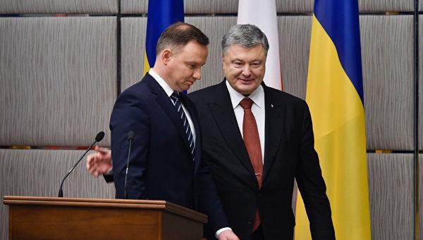 Запрет «бандеризма»: зачем в Варшаве снова вспомнили об украинской «Малопольше»