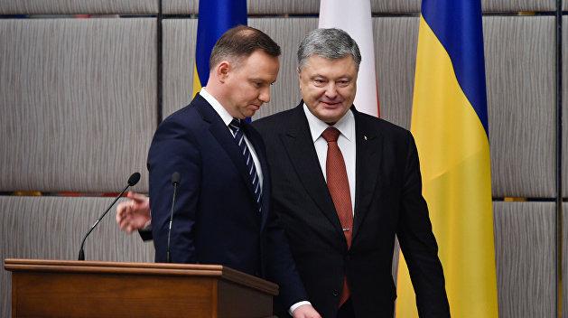 Украино-польская комиссия по истории даст оценку личности Бандеры