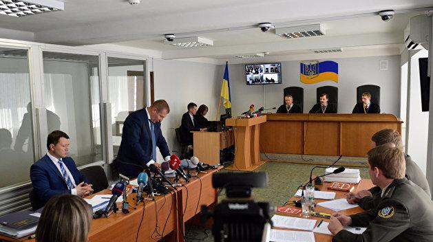 Оправдание Януковича