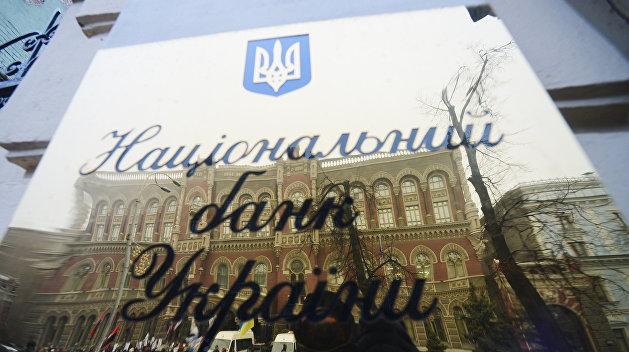 Нацбанк Украины спасает гривну от обвала