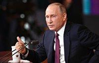 Путин: Саакашвили плюнул в лицо украинскому и грузинскому народу