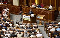 Лукаш: нардепы скоро начнут «отползать» от Порошенко