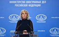 Захарова: США и Канада провоцируют Украину на военные авантюры