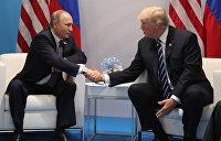 Взгляд: Жесткий ответ России улучшит отношения с США