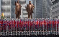 В США советуют готовить похороны перед визитом в КНДР