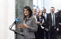 «Кевин Спейси трогал Порошенко за коленку»: пранкеры разыграли постпреда США при ООН