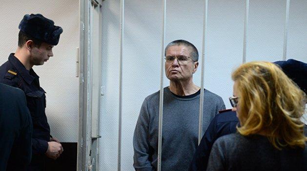 «Строгач»: Улюкаева приговорили к 8 годам колонии