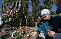 «Герои Холокоста»: в Украине посмертно наградили участников убийства евреев