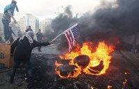 Осада посольства США в Киеве: митингуют против слов Трампа о Иерусалиме