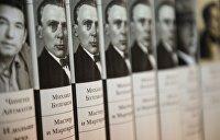 Источник знаний заблокирован: ввоз книг из РФ на Украину за год уменьшился в 6 раз