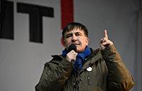 «Это последняя попытка спасти Вас»: Саакашвили опубликовал открытое письмо Порошенко