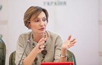И.о. главы правления НБУ Рожкова выразила опасения по поводу нового главы регулятора