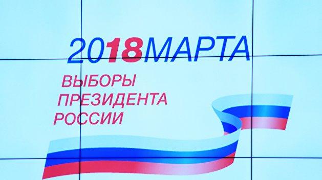 «Российская газета»: В России стартовала избирательная кампания