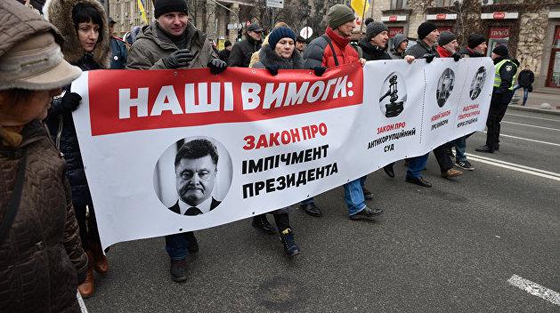 Курс Порошенко одобряют менее 4% украинцев