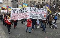 Михаил Погребинский: Оппозиция наблюдает, как Саакашвили таранит трон Порошенко