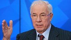 Азаров рассказал, кто на самом деле закрыл российские рынки для Украины