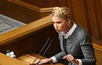 Тимошенко требует уволить Гонтареву до конца недели