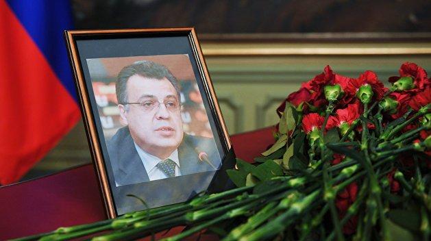 Турецкая прокуратура заявила о причастности Гюлена к убийству посла России