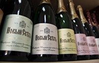 Крымский завод шампанских вин «Новый свет» продали за полтора миллиарда рублей