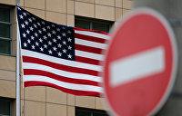 США пополнили санкционный список против России за вмешательство в выборы 2016 года