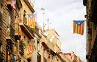 Сторонники независимости Каталонии получили большинство в местном парламенте