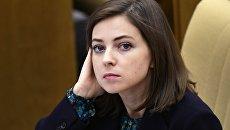 Поклонская готова участвовать в украинских ток-шоу