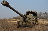 В ожидании военного положения: В ДНР заявили об усилении ВСУ в Донбассе