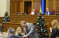 На Украине принят закон о газовых счетчиках в квартирах