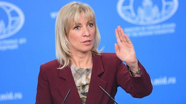 «Украинско-петушиные интересы»: Захарова ответила МИД Украины на «русокрыс»