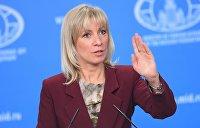 Захарова: США становятся соучастником убийств в Донбассе