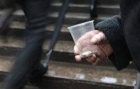 Социолог: Индикатор бедности Украины — ломбарды и быстрые кредиты