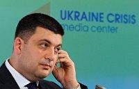 Звоночек для Гройсмана: как украинский премьер попал в «ежовые» рукавицы