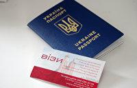 Европа ввела визовый режим light для Украины