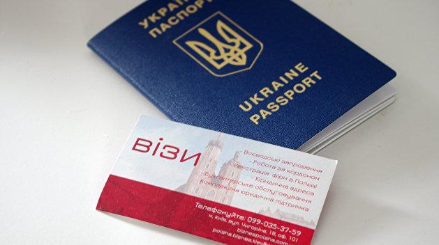 Лукаш: Сотни украинских чиновников готовятся покинуть Украину