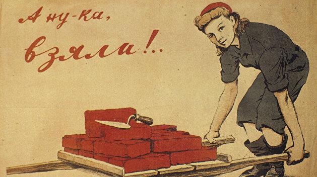 Равенство: украинским женщинам разрешили работать тяжело и опасно