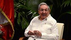 Конец династии: Стало известно, когда Рауль Кастро перестанет руководить Кубой