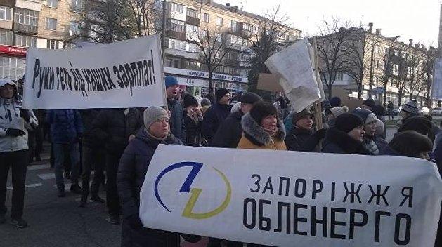 Запорожские энергетики отметили профессиональный праздник, заблокировав дороги
