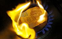 Гройсман пообещал поднять цены на газ для населения в 2018 году