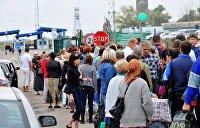 Власти Украины придумали способ остановить массовый отток населения