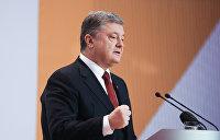 Порошенко расскажет немцам о европейской безопасности
