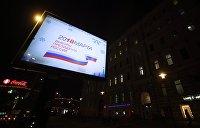 ЕС и ОБСЕ отказались отправить наблюдателей в Крым на президентские выборы
