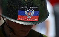 Бывший постпред Украины в ООН: Вернуть Крым и Донбасс военным путем не получится