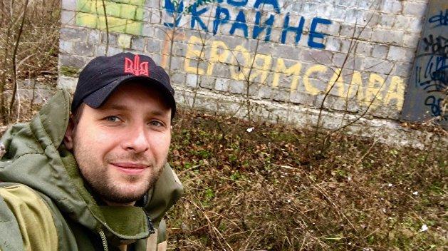 Парасюк сдал Ахметова и Гройсмана