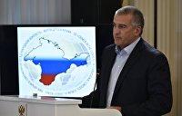 Аксенов: Международные наблюдатели боятся, что им придется признать Крым