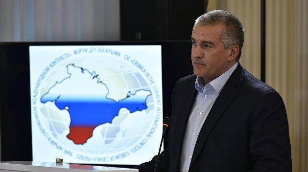 Аксенов: Руководство Украины грабило Крым, а Россия его развивает