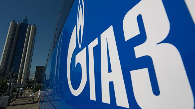 Переговорный марафон в Вене с «Газпромом» закончен – «Оператор ГТС Украины»