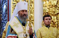 УПЦ: «Объединить разорванную ненавистью страну»